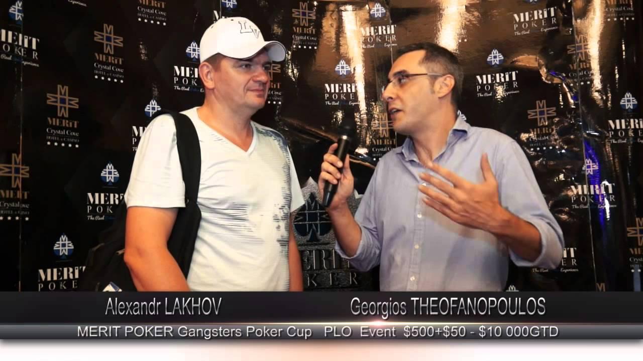 MERIT POKER Gangsters Poker Cup «The Winner PLO»